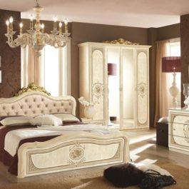 Alice Capitonè Beige Klassische Schlafzimmer