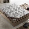 Halic Comfort Matratze-1