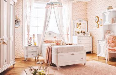 cilek-romantic-jugendzimmer-banner